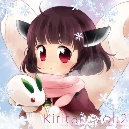 [ずんだぱ~てぃ2] Kiritan Vol.2 (Preview)