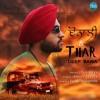 Dunali & Thar   Deep Bawa   New Punjabi Songs 2016   FLAG Records
