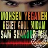 Download Mohsen Yeganeh - Behet Ghol Midam(SAM SHAKOUR MIX)t.me/samshakour Mp3