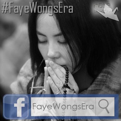 王菲(Faye Wong)_梁朝偉(Tony Leung)01心經 Heart Sutra~第十屆香港噶舉大祈願法會|www.facebook.com/FayeWongsEra