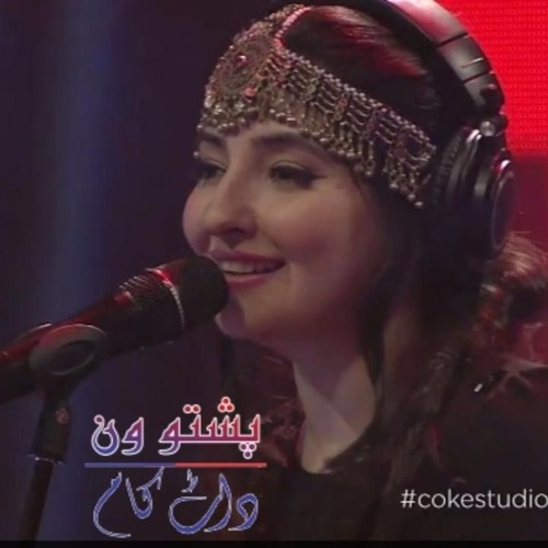 Gul Panrra & Atif Aslam, Man Aamadeh Am, Coke Studio, Season 8, Episode 3 - Keep Save It - Download Videos - mp4/mp3