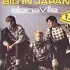 Alphaville - Big In Japan Demo