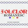 Sesiune de Folclor Romanesc ( Club Mix 2016 ) | DJ Pandero | mp3