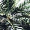 Halsey - Hurricane (cover) | Leon