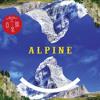 The Orb - Alpine Evening