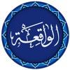 Surah Al Waqiah Mishary Rashid Alafasy Mp3