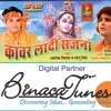 Jai Shiv Shiv Bola