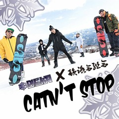 Can't Stop Inst track by DJ 雪成 feat. 韻踏合組合