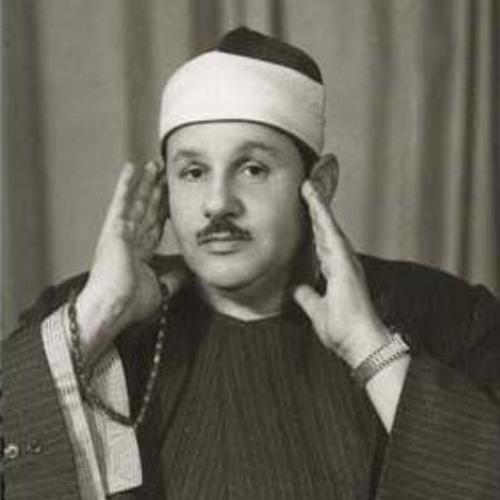 078 - An-Naba' (The Great News) سورة النبأ مرتل للشيخ محمود علي البنا