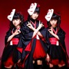 BABYMETAL- 悪夢の輪舞曲/Rondo Of Nightmare Full Cover Ft. Roze