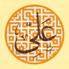 Munajat – Ya Ali Khuba Mijalas