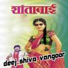 SHANTHA BHAI 3@@r HOUSE MIX DJ SHIVA VANGOOR