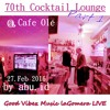 70th Cocktail Lounge@Cafe Ole PART 1 by abu.id (Feb.27,2016)