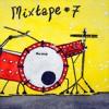 The Vinylist - Mixtape 7 (classic Jungle,dnb)