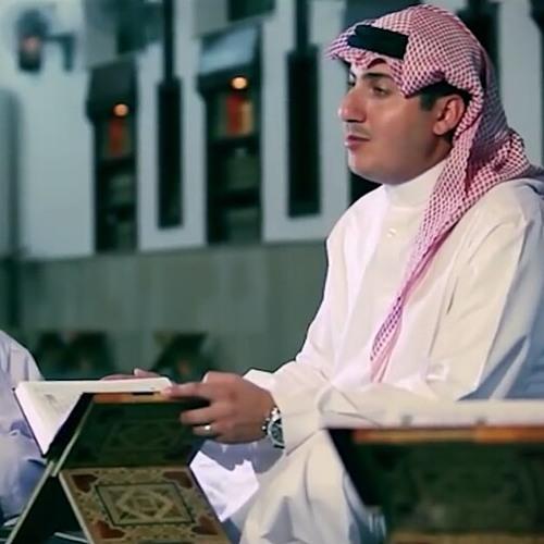 اغاني رمضان طيور الجنة By Amany Ahmed Al Belihi
