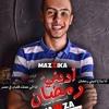 Download مزيكا مهرجان ادينى رمضان النسخه الاصليه توزيع شعوزة برودكشن 2016 Mp3