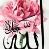 Eid Nasheed