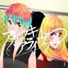 【DBTH-R3】アカツキ アライヴァル 【MY】Feat.Vynner