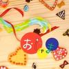 【IFVE2016】 「 おじゃま虫 / Ojama mushi」【시마chan X 탈리】