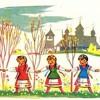 Ukrainian Folk Song - Zhenchychok-brenchychok