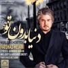 Donya Bedoone To - Farshad Hesami