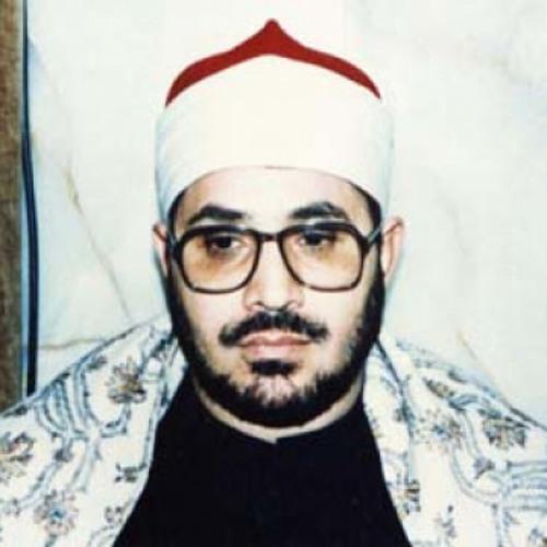 034 - Saba (Sheba) سورة سبأ مرتل للشيخ الشحات محمد أنور