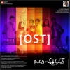Nindu Chandrudu - Telugu Film - OST