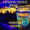 JAPANESE HIPHOP MIX Vol.13