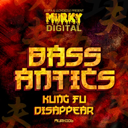 Kung Fu (Murky Digital)