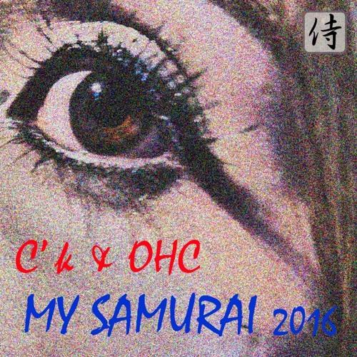 My Samurai 2016