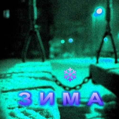 Electro_Senka - ZIMA