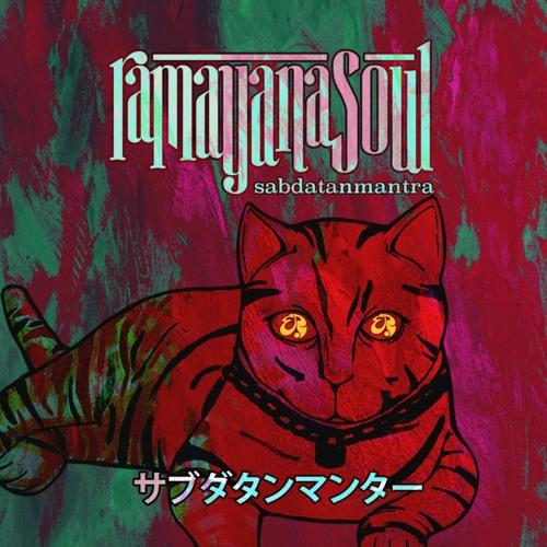 """Ramayana Soul - """"Almunium Foil"""""""