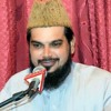 kue nabi (s.a.w.w)- Syed Khalid Hussain