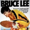 JoeWill Beat #99 Bruce Lee Sample [Game Of Death](Produced By Joe Will)
