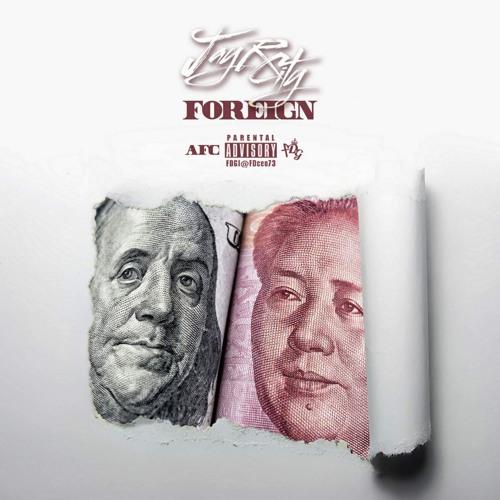 Foreign Prod By Twanbeatmaker