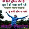 Main Adhura Ji Raha Bomb Style Mix Dj Akshay Goregaon W Mp3