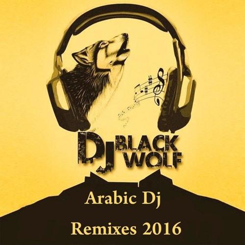 arabic dj remix songs mp3 free download