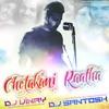 Prema Ishq Kadhal - Chetakani Raatha ( Santosh & Vin's ) Remix