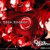 Devil Survivor OST - Deep Night - Extended