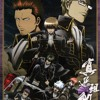 Gintama OP 5 - Donten