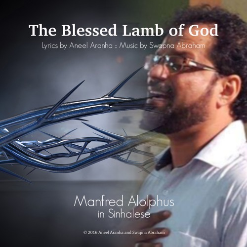 The Blessed Lamb of God in Sinhala