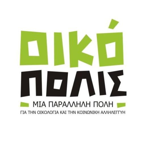 REFUGEES-SPOT-9.34-Thessaloniki
