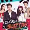 I Wanna Be Sup'tar (วันหนึ่งจะเป็นซุปตาร์) - Thai drama OST part 1