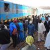 Feature: Dakar's Little Blue Train brings joy to traffic jam victims