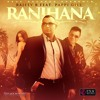 Ranjhana (B Famous Remix)Rajeev B ft. Pappi Gill - E3UK RECORDS - FREE DOWNLOAD