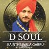 Kainthe Wala Gabru - Dj D Soul Ft Surjit Khan