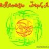 Aqida Or Us Ki Wazahat (Thursday, 12 - 9-85,