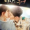 ( Thai ver. ) DAVICHI - This Love(이 사랑) l Cover by min [OST.Descendant Of The Sun] mp3