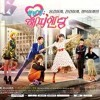 One More Happy Ending Ost Album Cover