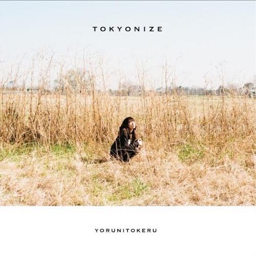 tokyonize(short)